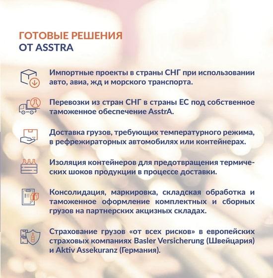 Требования к перевозке табачных изделий гильзы с фильтром для сигарет купить в москве